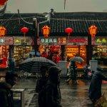 مدل های کسب و کار بیمه در چین (2)