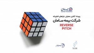 reverse pitch