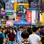 تحول بیمه زندگی در آسیا